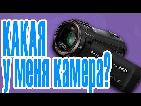 полное собрание камера для ютуба купить фото низу, бардак