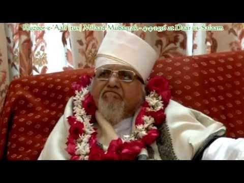 Alavi Bohras: 85th Milaad-e-Maymoon of Saiyedna Taiyeb Ziyauddin saheb (tus)