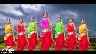 "Indra Raja- ""इन्द्र राजा"" | Narendra, Kailash Giri | Latest Rajasthani Song 2017 | PRG FILM CITY"