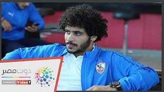 عبد الله جمعة وجهاز الزمالك يصافحون على ماهر قبل المباراة