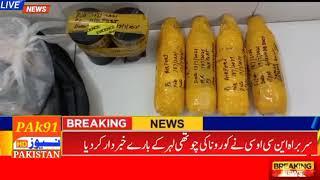 کراچی سے جہاں قانون نافض کرنے والے ادراوں کی جانب سے کراچی ائیرپورٹ کے نزدیک کاروائی کی گئی ہے