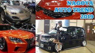 NAGOYA AUTO TREND 2019 - 名古屋オートトレンド2019・総集編