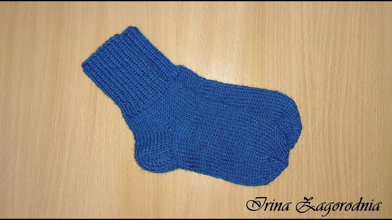 Носки детские на  27-33размер ( 4-7лет ).Детские вязаные носки-мастер класс от Ирины
