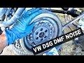 VW JETTA TDI DMF NOISE TDI BAD DUAL MASS FLYWHEEL DMF DSG mp3