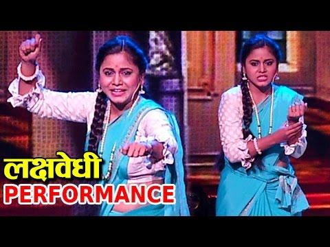 तुला शिकवीन चांगलाच धडा - Performance by Hemangi Kavi | Zee Natya Gaurav | Ti Phulrani Marathi Natak