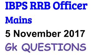 GK-GA Questions Asked in IBPS RRB PO Mains 2017 Exam  ||  IBPS RRB PO EXAM 2017 Analysis 2017 Video
