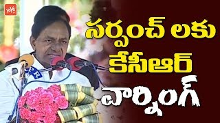 CM KCR Warning To Sarpanch's | Telangana Formation Day Celebrations 2019 | Nampally | YOYO TV