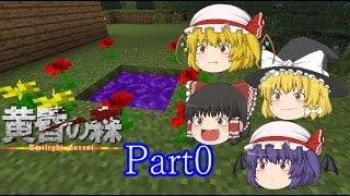 08073-minecraft_thumbnail