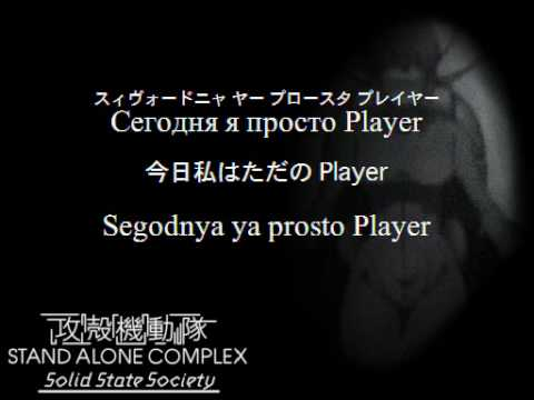 Origa「player」