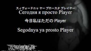 轉自NICO NICO,個人收藏用。 http://tw.nicovideo.jp/watch/sm4861052.