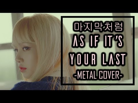 BLACKPINK -  마지막처럼 (AS IF IT'S YOUR LAST) Metal Cover