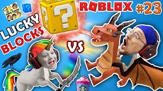 ROBLOX LUCKY BLOCKS BATTLE! UNICORNS & FRAPPUCCINO, WHERE MY DRAGON GO? (FGTEEV #23 Minecraft Game)