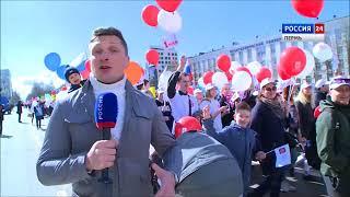 Первомайская демонстрация в Перми