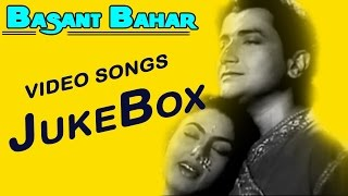 Basant Bahar | All Songs | Bharat Bhushan Special Songs | Jukebox