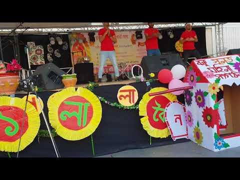 Barcelona bangali boishakhi mela 2018
