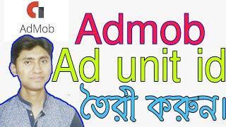 Almasıyla Reklam birimi Oluşturmak İçin Haw 2018 Bangla kimliği