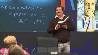 """""""Открытый урок"""" с Дмитрием Быковым. Второй сезон"""