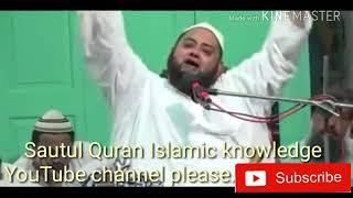 Ak yateem bache beautiful kahani Sautul Quran by Islamic knowledge YouTube channel please subscribe