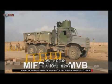מבט - הצצה ראשונה לפיתוח ישראלי חדש וזול שיכול לעצור גם משאית דוהרת