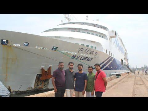 Lakshadweep Trip | Ship Journey from Kochi to Kavaratti(Lakshadweep).
