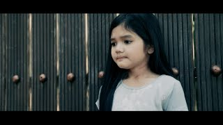 PAPA MAAFIN RISA Short Movie