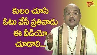 Telugu Avadhani Garikapati Narasimha Rao Humorous Speeches