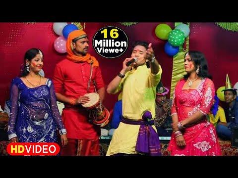 Top Holi Song 2017 | भेज दs नेटवा पर बैगनवा ए सजनवा |  Golu Gold |  Ras Chuwela Faagun Me