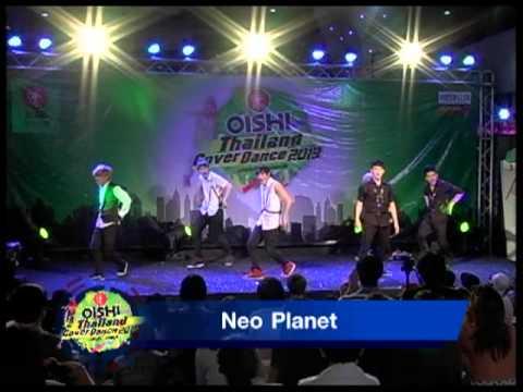 Oishi Cover Dance 2013_47 : Neo Planet