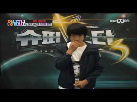 Meet Jungkook from BTS: the baby of the group who belts out the