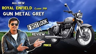 2018 Royal Enfield Classic 350 Gunmetal Grey First Look & Review | Happy Journey
