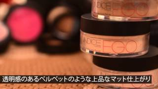 Ego Mineral Matte Loose Powder エゴ ミネラル マット ルースパウダー Thumbnail