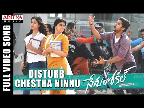Disturb Chestha Ninnu Full Video Song || Nenu Local || Nani, Keerthi Suresh || Devi Sri Prasad