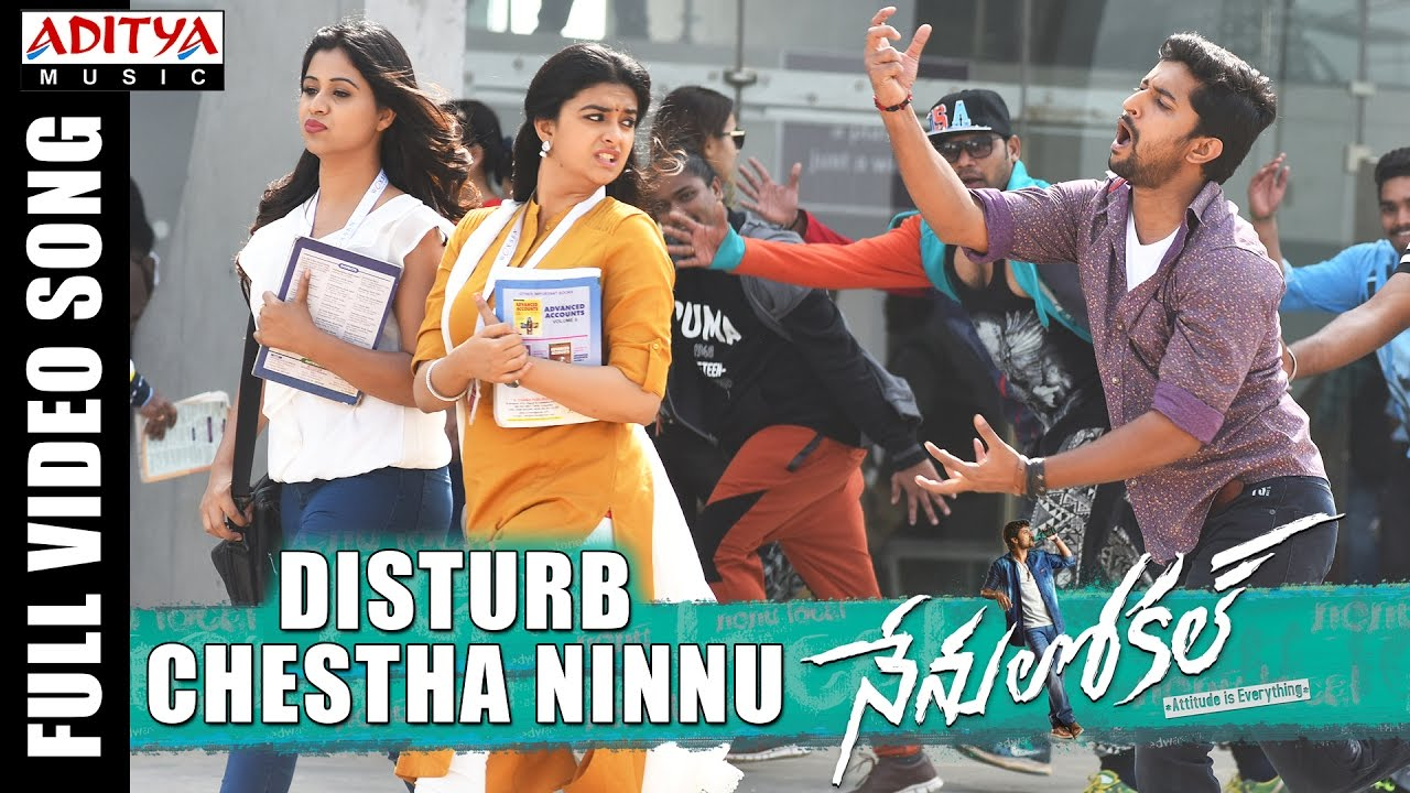 Download Disturb Chestha Ninnu Full Video Song || Nenu Local || Nani, Keerthi Suresh || Devi Sri Prasad