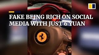fake-being-rich-on-social-media-with-just-6-yuan