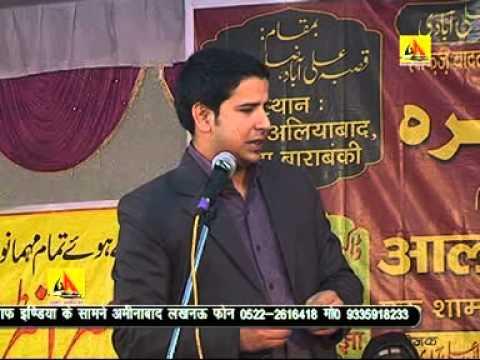 Nadeem Shaad ALL INDIA MUSHAIRA ALIABAD BARABANKI 2014