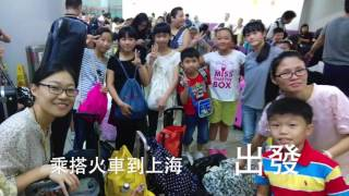 hosauki的Ho Sau Ki School Accordion Festival 2015相片