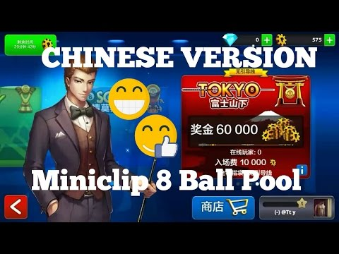 CHINESE VERSION - MINICLIP 8 BALL POOL - GAMEPLAY