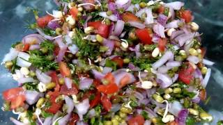 अंकुरित मूंग सलाद (Sprouted moong salad)