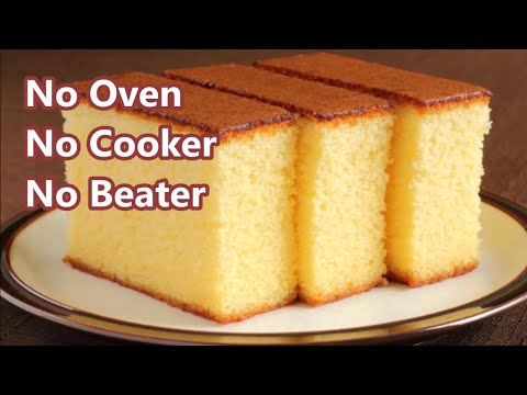 Easy Vanilla Sponge Cake Without Oven Recipe | How To Make Basic Sponge Cake | Plain Sponge Cake