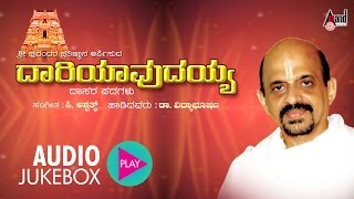 """Daari Yavudayya""