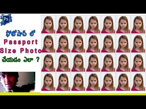 Telugu Photoshop Tutorials   How To Create A Passport Size Photo In Photoshop   Photoshop In Telugu