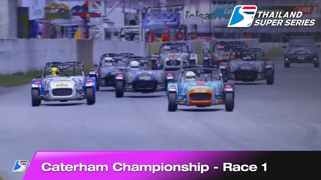 Highlight Caterham Championship Race 1 | Bira International Circuit