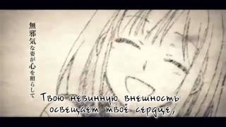 Hatsune Miku - Outwards and Inwards (rus sub)
