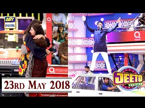 Jeeto Pakistan - Ramazan Special - 23rd May 2018 - ARY Digital