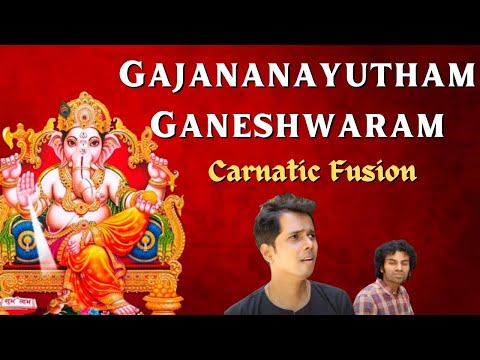 Gajananayutham (Aks feat. Shriram Iyer) - December Season | Carnatic Fusion