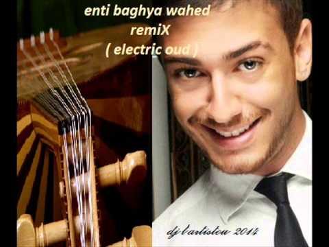 dj l'artistou__ enti baghya wahed remiX (electric oud)