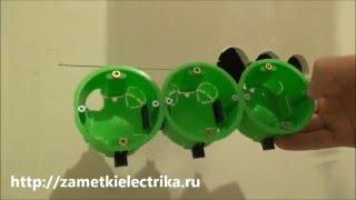 видео Электропроводка под гипсокартоном: особенности укладки
