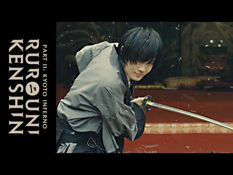 Rurouni Kenshin: Kyoto Inferno - Official Clip - VS Sojiro
