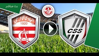 CS Sfaxien vs Club Africain full match