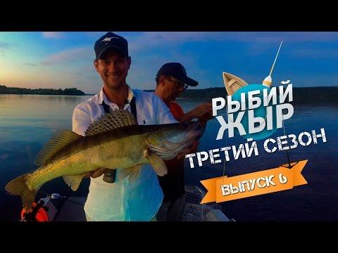 забирая рыбалка